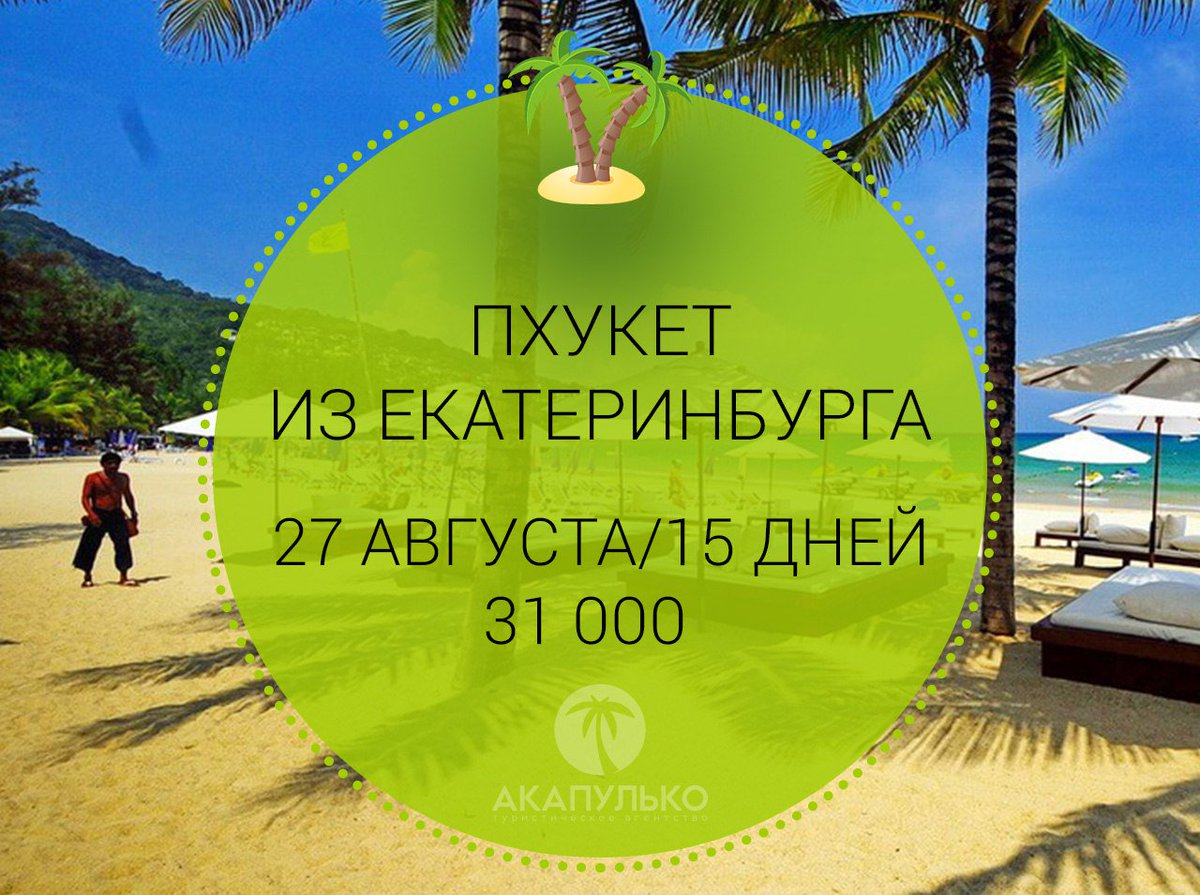apk resort 3
