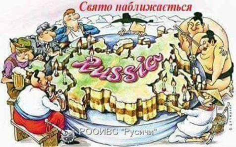 """МИД РФ выразил """"глубокое сожаление"""" в связи с новыми санкциями ЕС - Цензор.НЕТ 2150"""