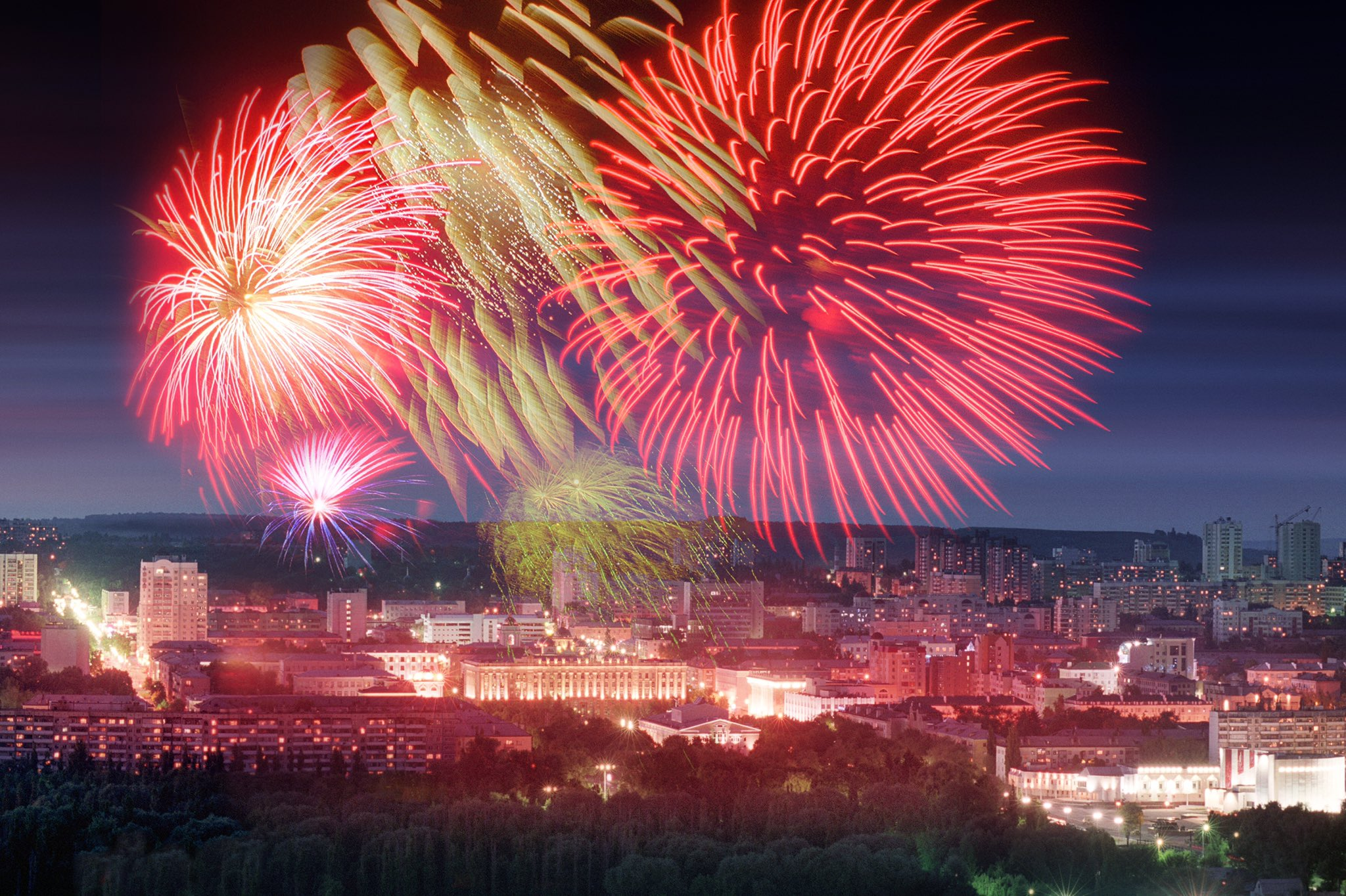 Открытки с праздником города