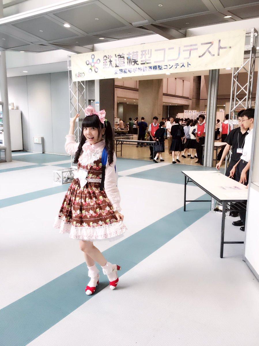 白雪ありあ922蒲田温泉ライブ On Twitter 鉄道模型
