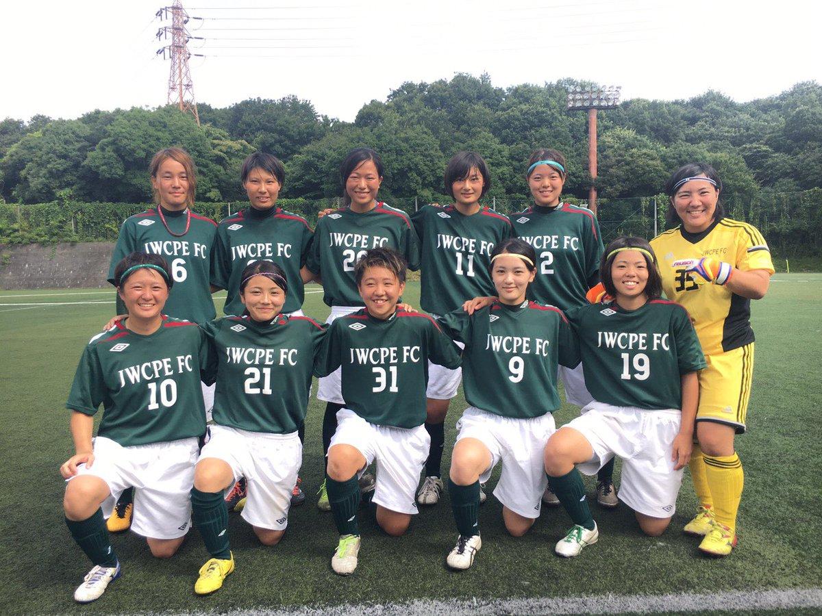 日本女子体育大学サッカー部 on ...