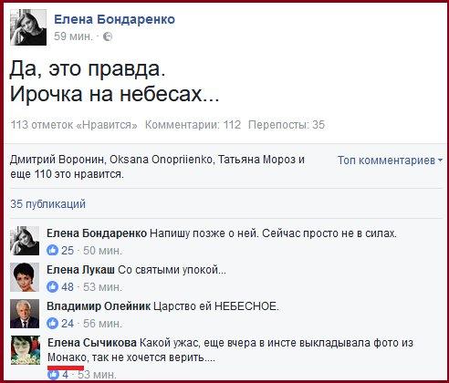 Через трубопровод на молдавской границе хотели перекачать 16 тыс. литров спирта - Цензор.НЕТ 4502