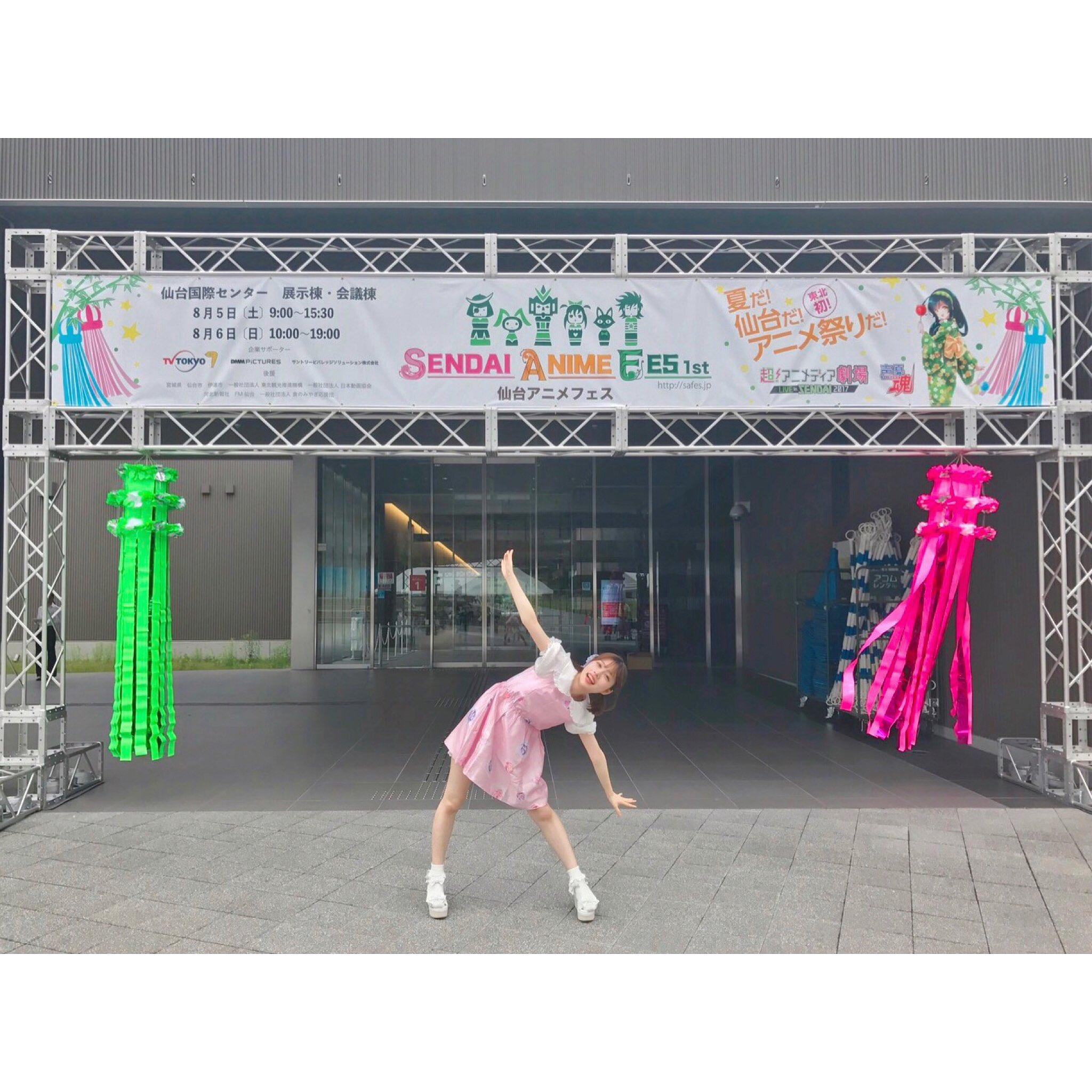 仙台アニメフェス礒部花凜