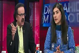 Live With Dr. Shahid Masood  - 5th august 2017 - 45 din ka wazir e azam thumbnail