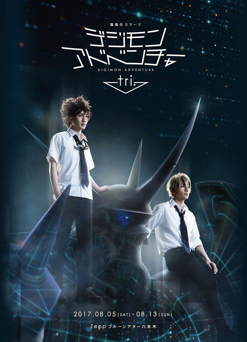 digimon adventure tri 5 dvd release date