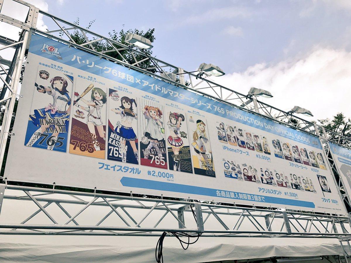 @imas_animeの画像