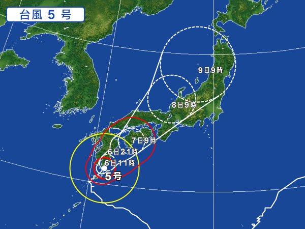 あんなに さまよってたのに 何で ていねいに日本縦断してんだよ  #台風5号 #週明けの出張どうしよう https://t.co/WolATELSzh