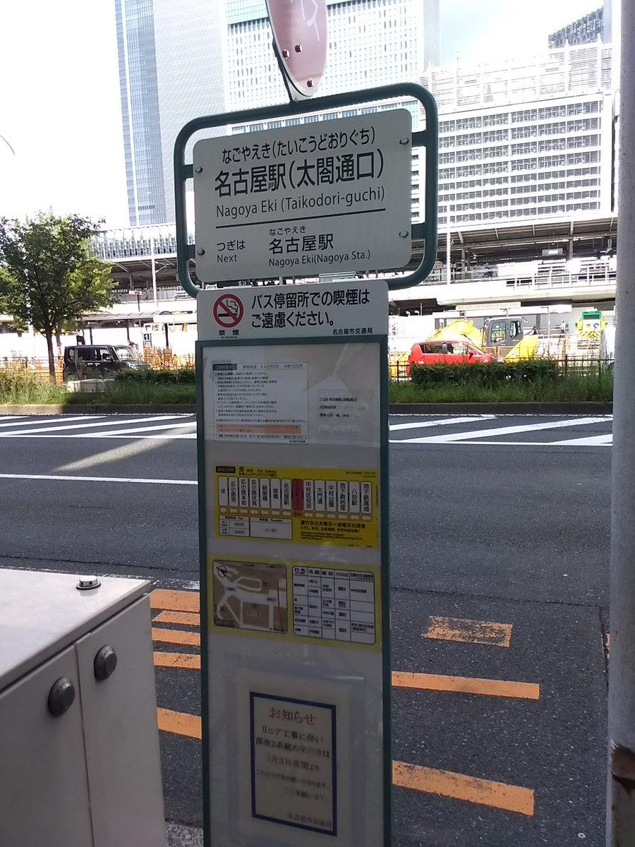 ビックカメラ 名古屋 駅