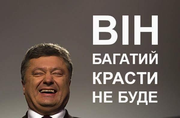 Два миллиона семей получат монетизацию субсидий до сентября, - Розенко - Цензор.НЕТ 8140