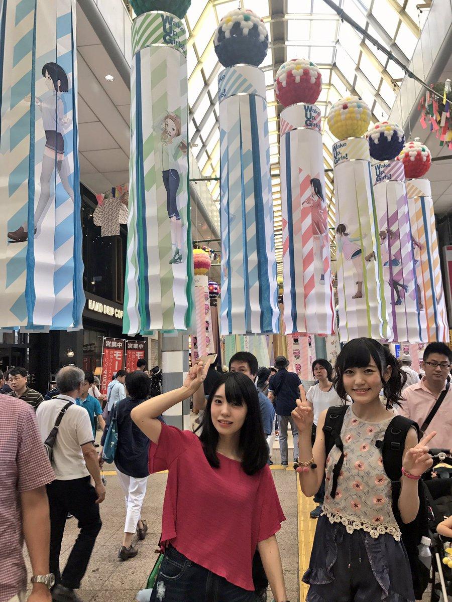 「仙台 WUG 七夕」の画像検ç´¢結果