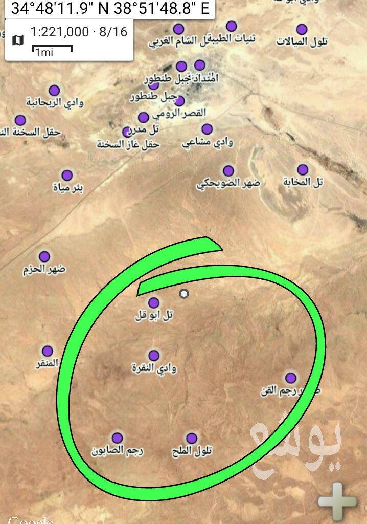 Syrian War: News #14 - Page 29 DGi5gCpXcAAbf10