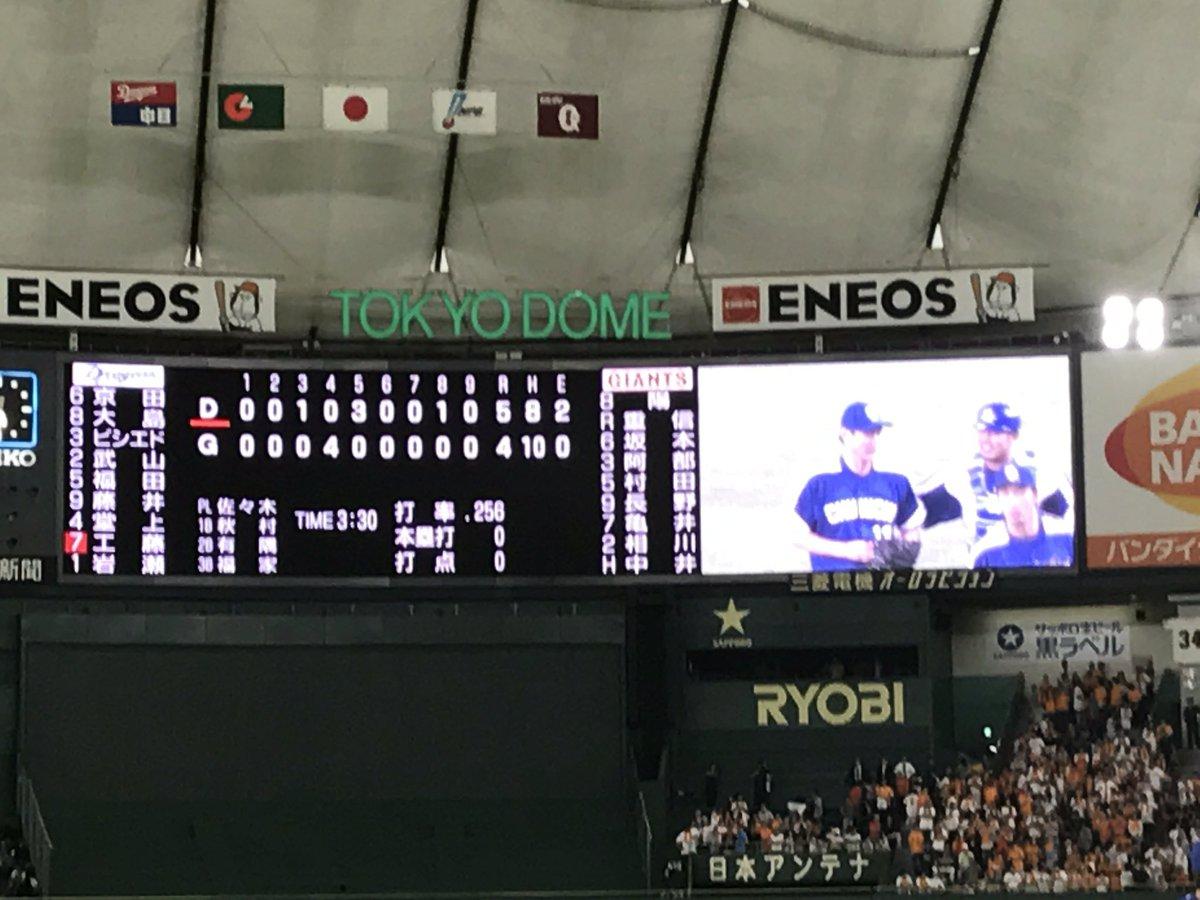 岩瀬投手が本日、通算950試合目の登板でプロ野球最多登板記録の単独1位になりました!1点差の9回に登板し無失点で通算404セーブ目です‼️ https://t.co/Xpot3cHyGd