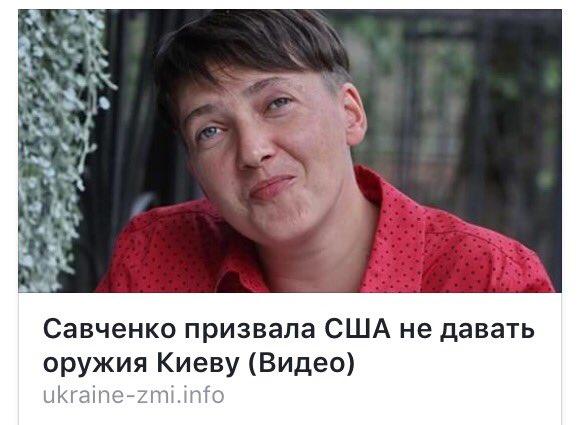"""Очередной саммит """"Украина - ЕС"""" состоится в следующем году в Брюсселе, - МИД - Цензор.НЕТ 3775"""