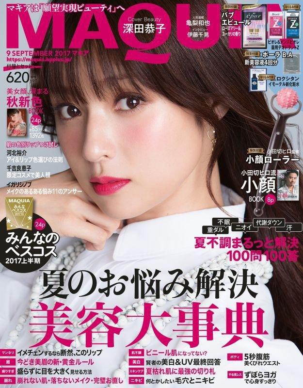 のは ファション雑誌 ファッション雑誌の表紙から 女性誌 表紙を斬る ファッション雑誌の表紙を斬る 森星 小松菜奈  深田恭子pic.twitter.com/WHnqEY1rmH