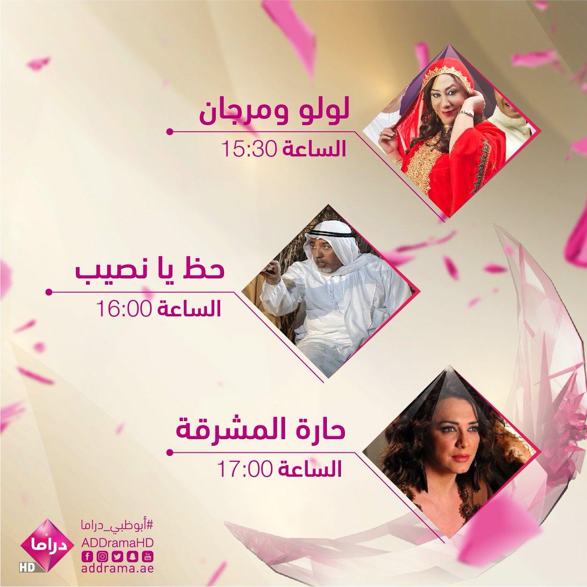 قناة ابو ظبي دراما مشاهدة قناة أبوظبى دراما بث مباشر