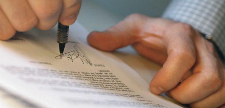 образец заявления в суд заключение договора социального найма