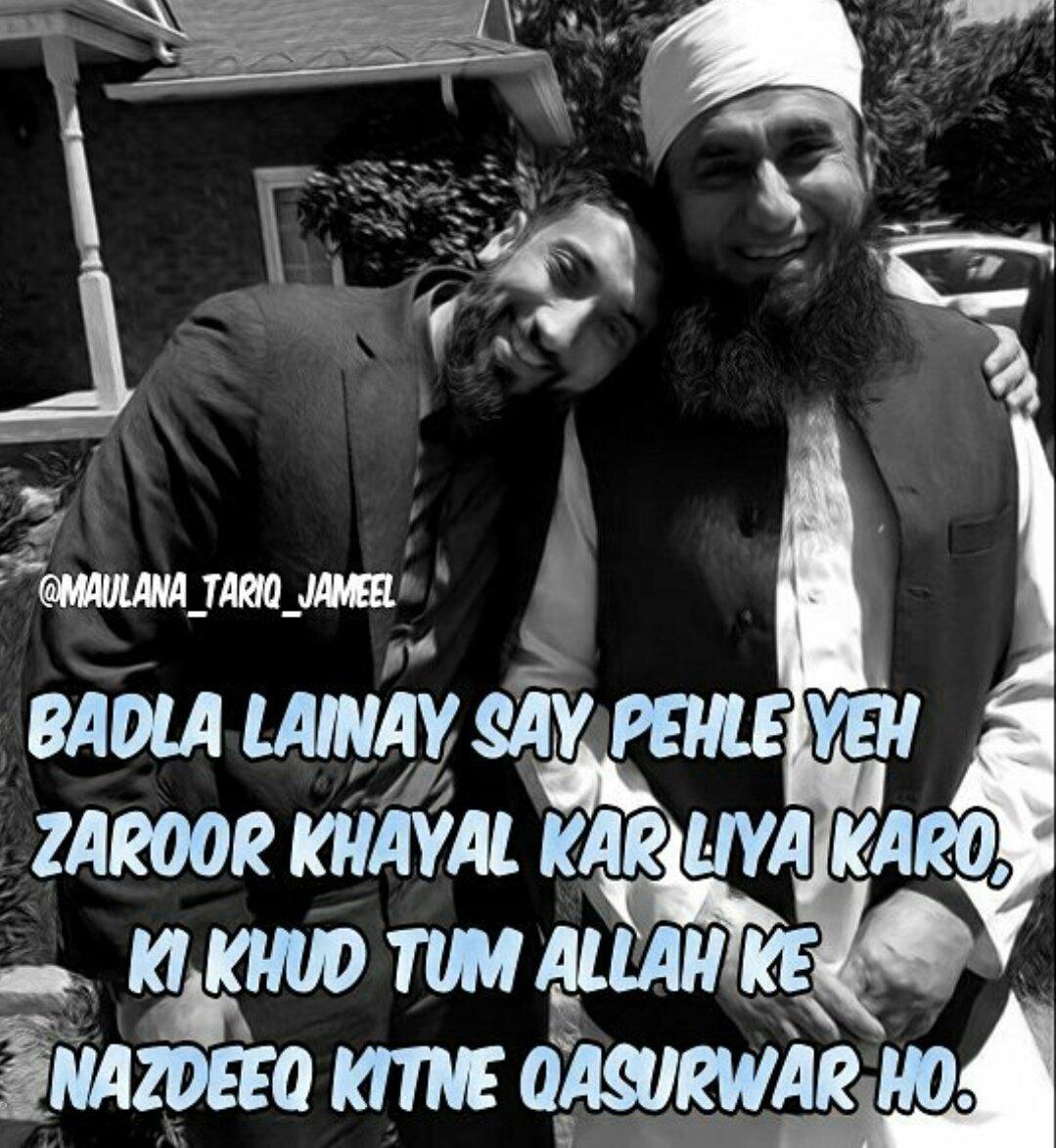 Maulana Tariq Jameel (@indiawantsmtj) | Twitter