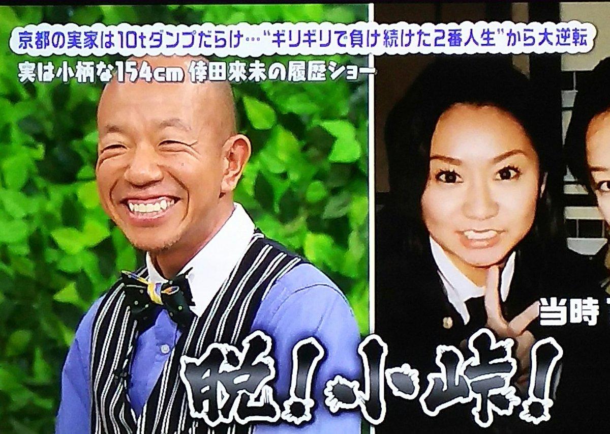 倖田 來未 デビュー 当時