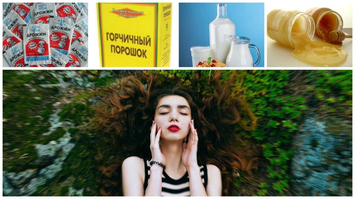 Рецепты для роста волос с перцовой настойкой