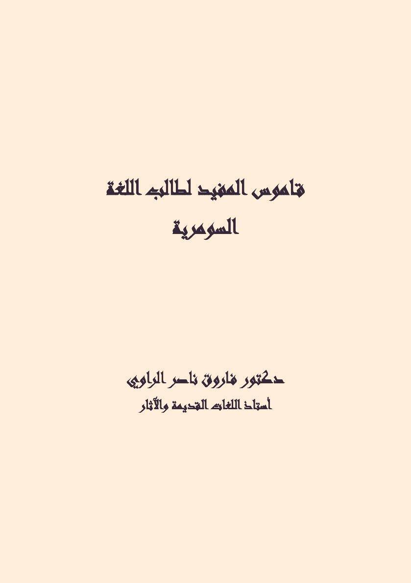junaid Amer Hameed on Twitter: