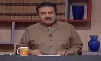 Khabardar with Aftab Iqbal  - 6th August 2017 - Comedy Show thumbnail