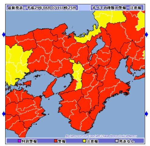 大阪府は暴風警報が出にくい」そのワケは