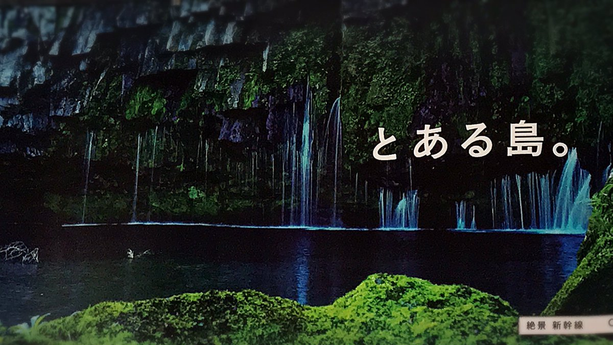 JTB 島旅行~絶景に出会う旅~ - dom.jtb.co.jp