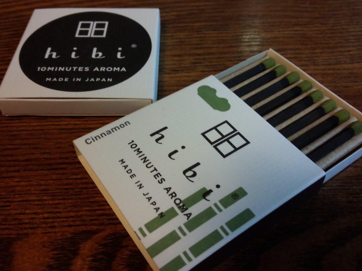 日本の職人さんが作ったマッチ・・・なんだけど、軸の部分はお香になっています。受け皿付き。 これはすご…