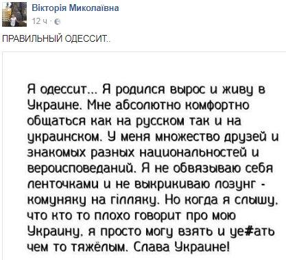 """Украинцы России почтили память жертв """"Большого террора"""" - Цензор.НЕТ 4111"""