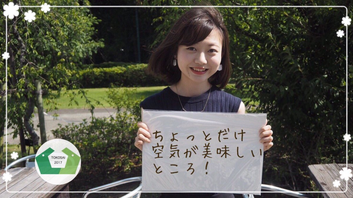 科学 人間 早稲田 部 大学