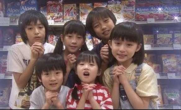 山田 太郎 ものがたり 五子