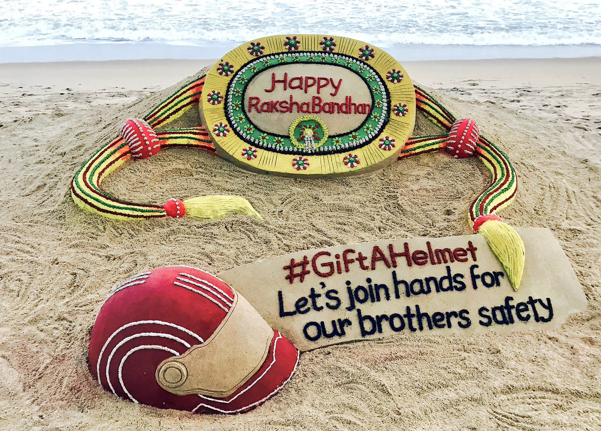 Happy Raksha Bandhan Greeting Cards  IMAGES, GIF, ANIMATED GIF, WALLPAPER, STICKER FOR WHATSAPP & FACEBOOK