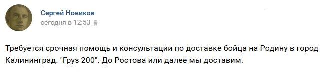 Маккейн назвал Россию большей угрозой, чем Исламское государство - Цензор.НЕТ 1341