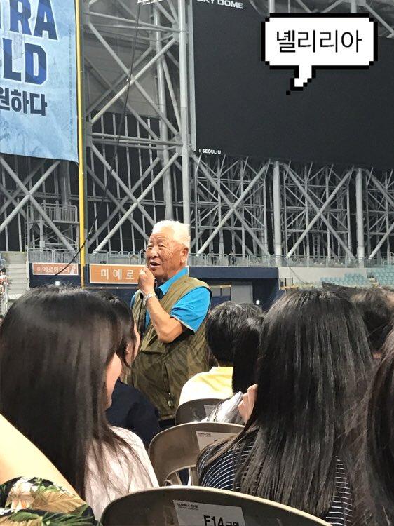 RT @nisabyu: พิธีกรในงาน shin Bora และสเปเชี่ยลเกส ดงโฮ โซมี และคุณปู่ของซองอุนค่ะ #WannaOneDebut #워너원데뷔_에너제틱 https://t.co/59tAm3JGWl
