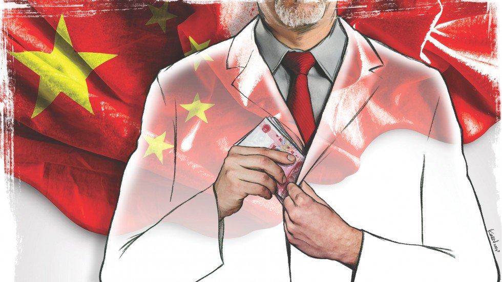 #наука #мошенничество  Кровавая китайская гэбня добралась до тех, кто мухлевал с научными статьями: https://t.co/t44ie4h0DM