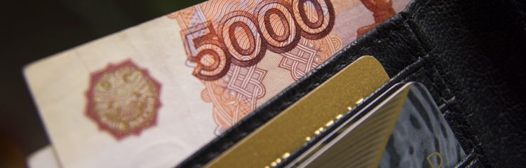 Скачать Бухгалтерский учет основных средств курсовая Бухгалтерский учет основных средств курсовая