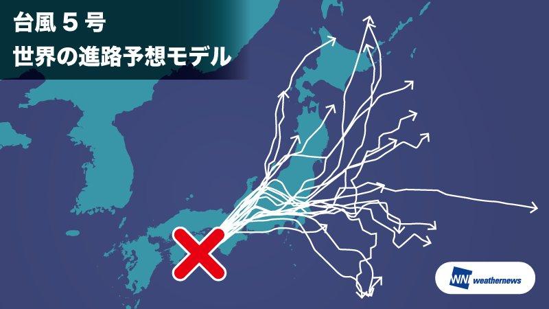 板野サーカスかよ RT @wni_jp 13機関の台風予想進路、再び意見が分かれています。理由は日本アルプスで台風が真っ二つになってしまう事だそうです。 ↓くわしい解説はこちら https://t.co/nnjIu873Fk https://t.co/tJOt0AT54s