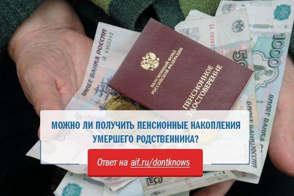 Можно получить загранпаспорт по доверенности, spravka-bel