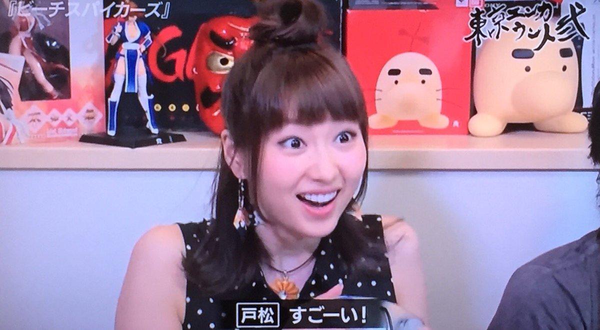 戸松ちゃんの顔芸で喜怒哀楽写真集作ってた。 #東京エンカウント弐 https://t.co/QEshHiZNUo
