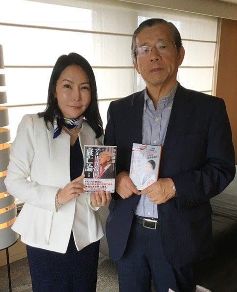 @TsutsumiMikaの画像