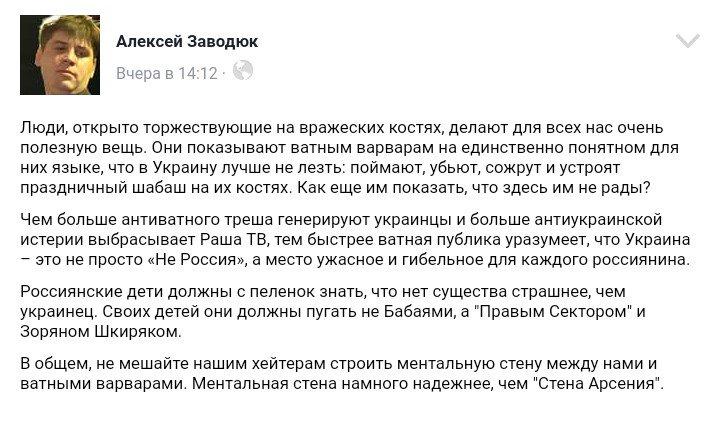 """Российские наемники блокируют открытие пункта пропуска """"Золотое"""", усложняя гуманитарную ситуацию, - Хуг - Цензор.НЕТ 7064"""