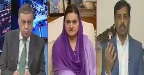 Kya Raha Hai  – 7th August 2017 - Karachi Kis Ka Hoga thumbnail