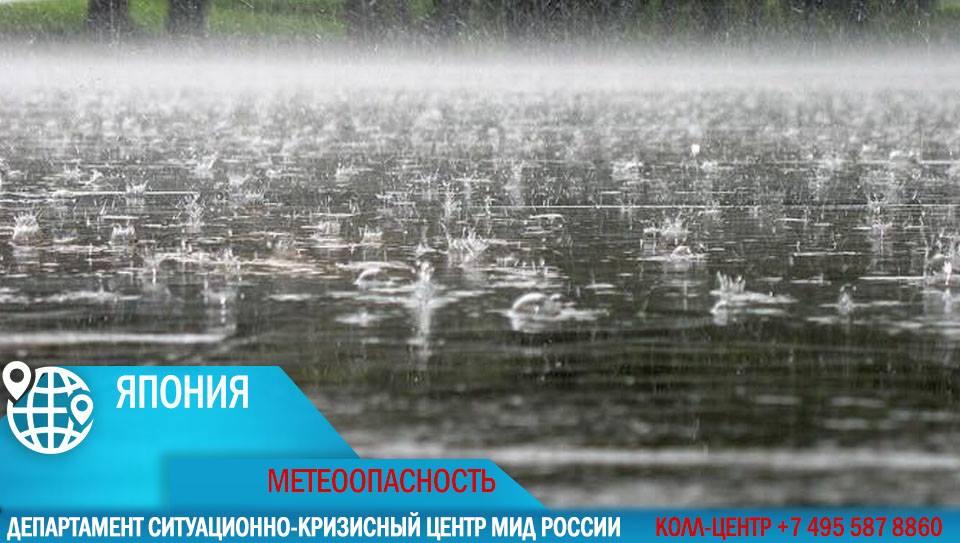 Бары, рестораны когда в татарстан придут дожди двигатель газель