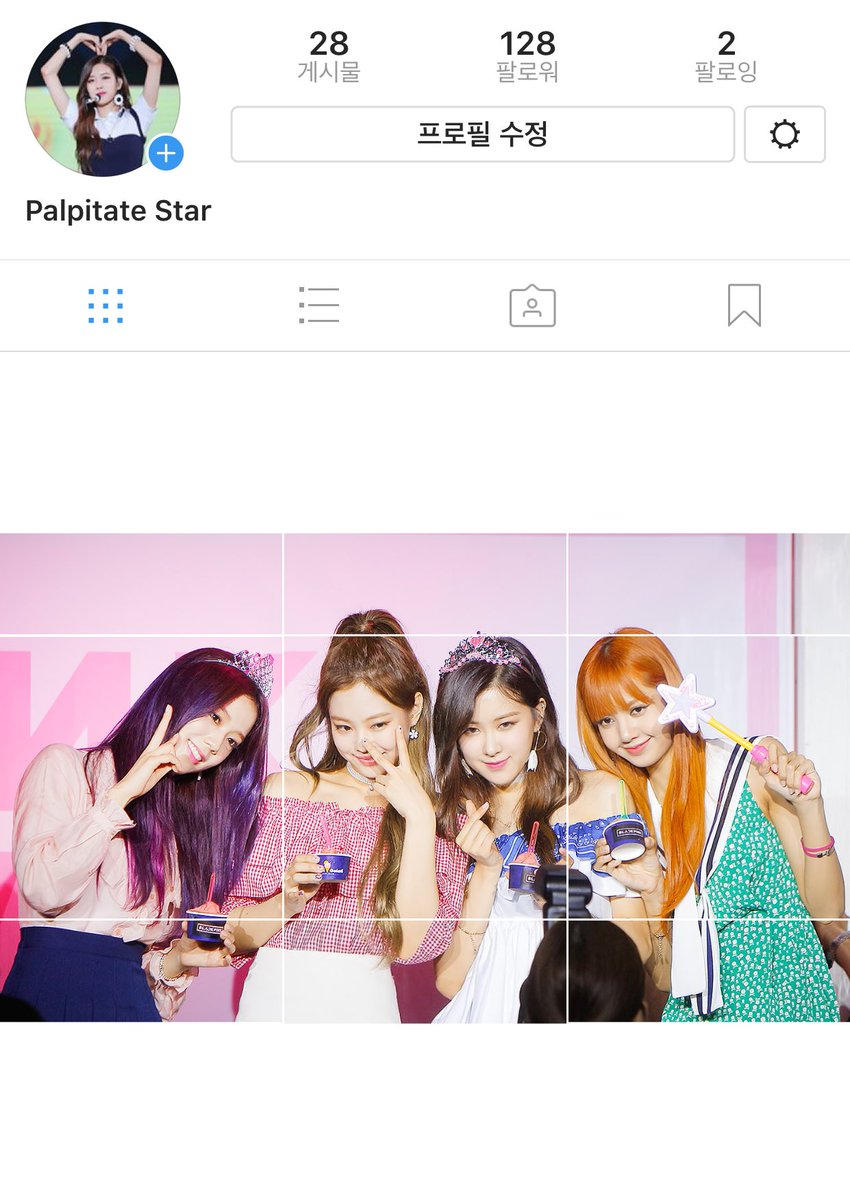 RT @pastar_Rs: Our 1st anniversary  #BLACKP1NK_888 #BLACKP1NKINYOURAREA #BLACKPINK #BLINK https://t.co/kMxdCRc4tE