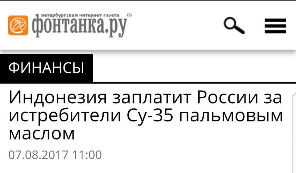 Украина увеличила экспорт сахара в 6 раз - Цензор.НЕТ 9395