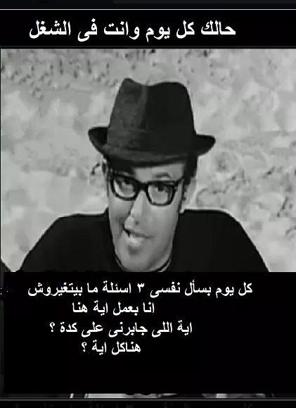 RT @Ahmed_Salah1907: #حياتك_ماشيه_ازاي https://t.co/ywuXEnm0Nv