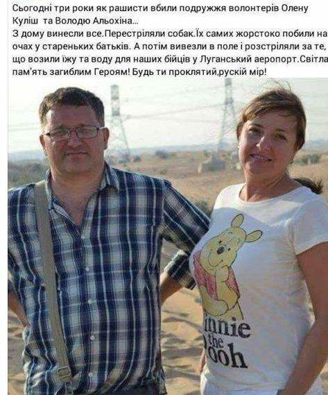 В этом году вследствие боевых действий на Донбассе погиб 341 мирный житель, - ОБСЕ - Цензор.НЕТ 7540
