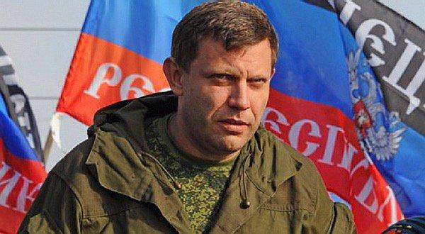 приказ мчс россии от 30.06.2008 351