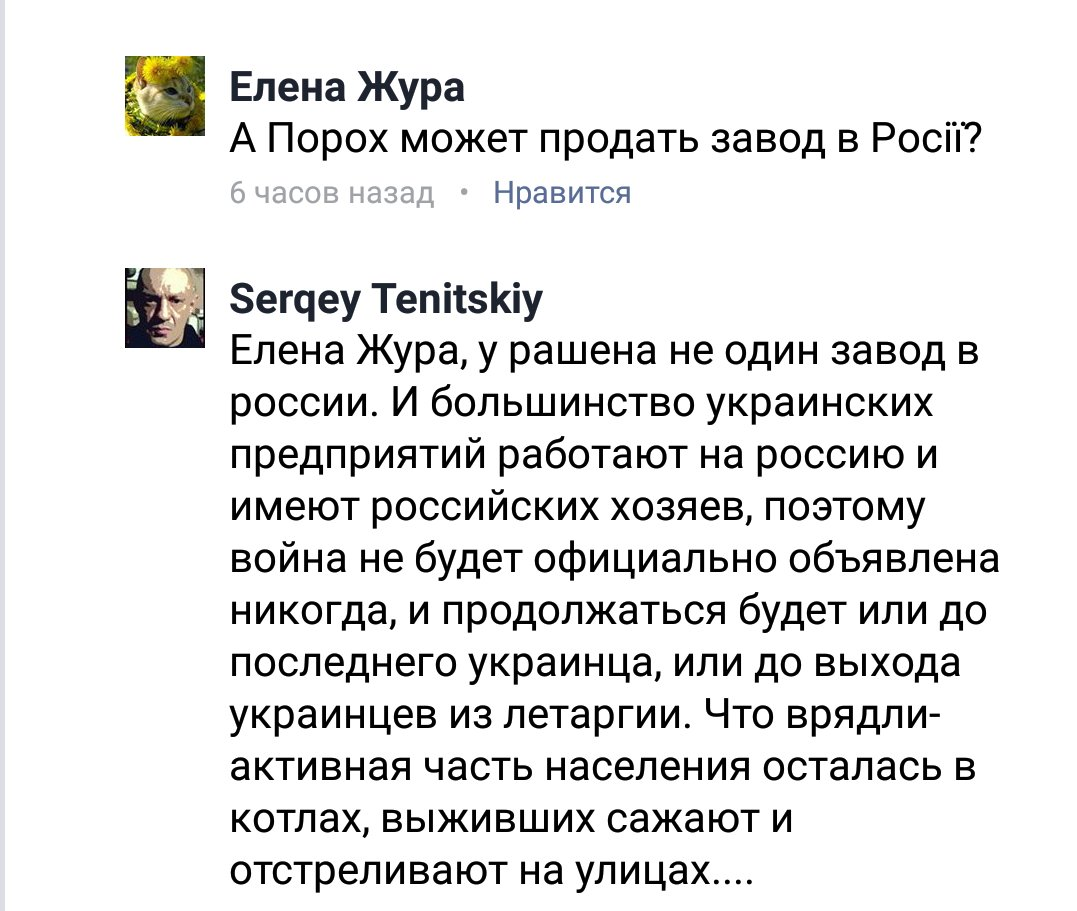Пора остановить российскую агрессию и восстановить суверенитет Украины и Грузии, - Климкин - Цензор.НЕТ 5250