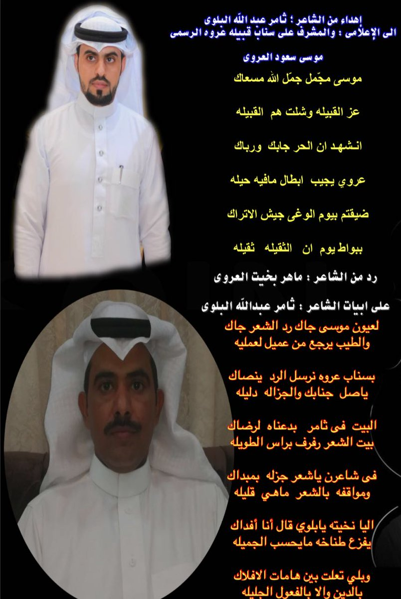 RT @rakaaze94: #حظر_PayPal_في_السعوديه https://t.co/FpoaNYOHmb